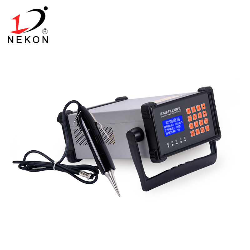 NK-S3505A Standard Hand-held Welding Machines