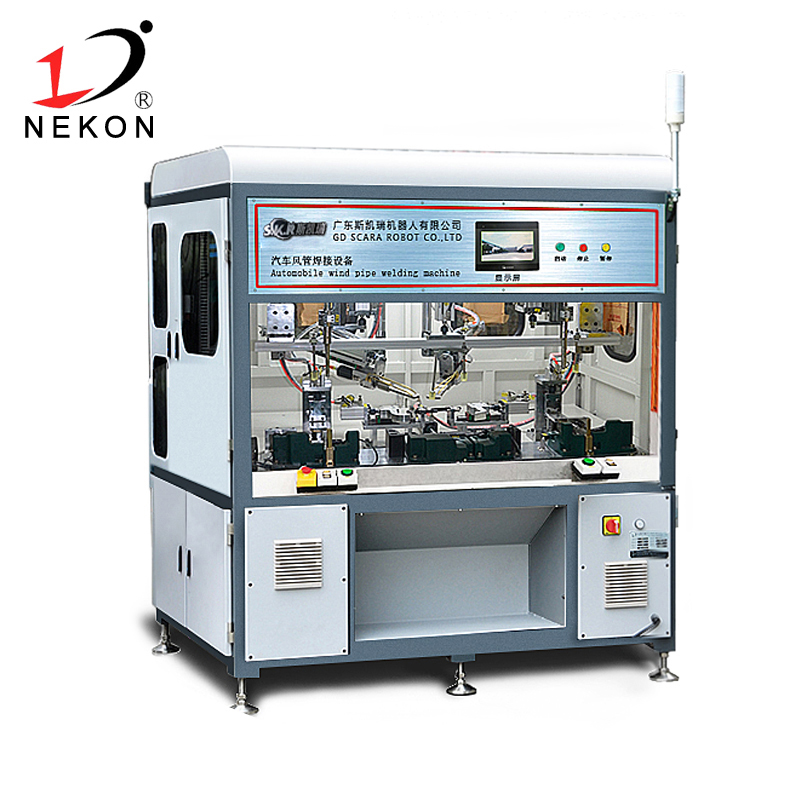 NK-FG001 Auto Air Pipe Ultrasonic Welding Machine