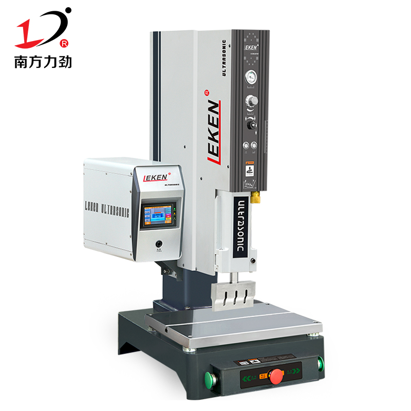 Precise Ultrasonic welding machine(NK-SJ2020B)